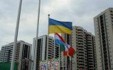 На Паралімпіаді в Ріо піднято український прапор: опубліковані фото