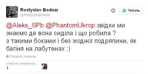 Вибачте, що поки не звільнили: соцмережі жорстко розкритикували заклик Савченко (8)