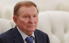 Загострення на Донбасі: Кучма назвав винних