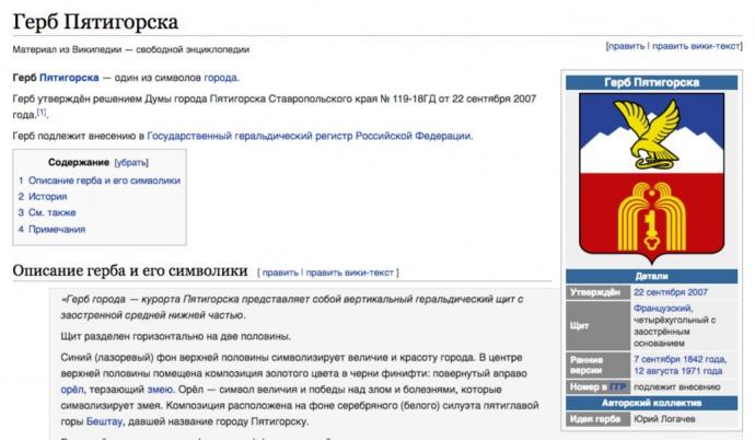 РосЗМІ запустили новий фейк про Україну і Третій рейх: опубліковані фото (4)