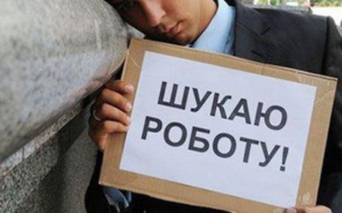 Вгосударстве Украина официально без работы находятся 303 тыс.чел