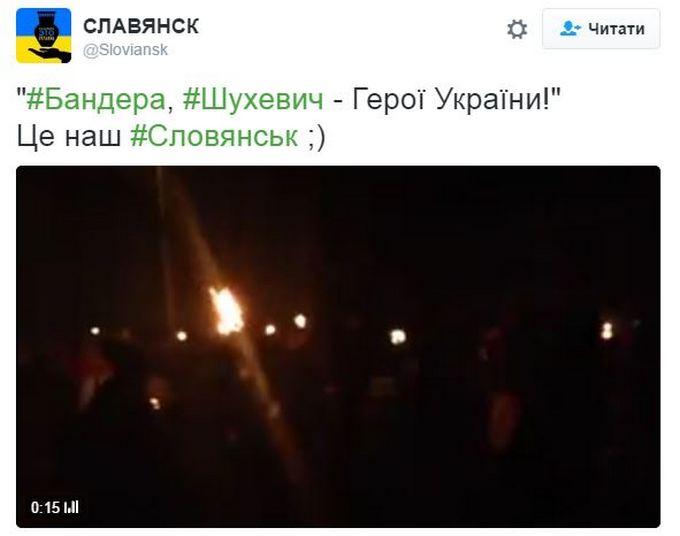 День рождения Бандеры отметили по всей Украине: появились фото и видео (2)