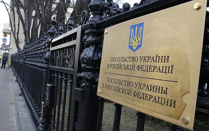 У Москві атакували українське посольство: опубліковане відео