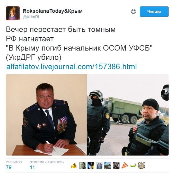Проблеми в Криму: з'явилися чутки про гучне вбивство і нові фото черг (4)