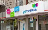 Суд принял решение по компании Ахметова: появились детали