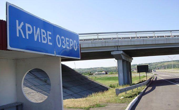 Гучне вбивство на Миколаївщині: у Луценка зробили офіційний висновок