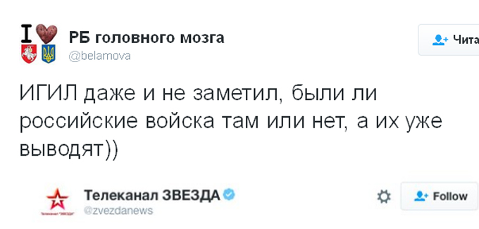 Соцсети штормит после новости о выводе Путиным войск из Сирии (5)