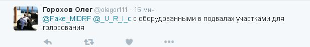 У Путіна створюють нову спецслужбу: соцмережі в шоці (2)