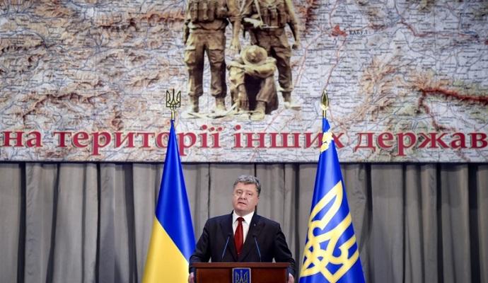 Порошенко снова сделал резкое заявление в адрес России: опубликовано видео