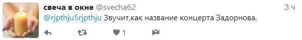"""Билборды о """"русском мире"""" в Донецке развеселили сеть: опубликовано фото (6)"""