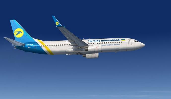 Из-за непогоды рейсы Киев-Нью-Йорк-Киев отменены