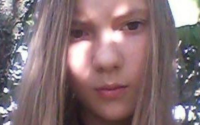 У Кропивницькому знайшли тіло зниклої дитини