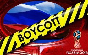 ЧС-2018 у Росії: європарламентарі оголосили бойкот