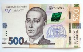НБУ запустив нові 500 гривень і розповів, як бути зі старими: з'явилися фото