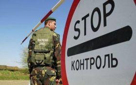"На Донбассе временно закрыли КПВВ ""Майорское"": названа причина"