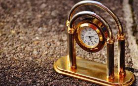Перехід на зимовий час в Україні: коли переводять годинники в 2018 році