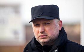 Турчинов прокомментировал закон о реинтеграции