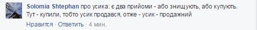 Усик відклеївся: в соцмережах жорстко відреагували на слова боксера про Крим (2)