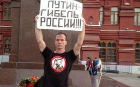 Суд в России принял резонансное решение по путинскому узнику