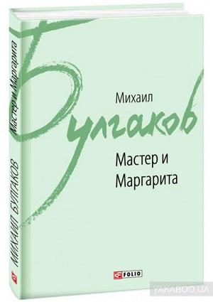Лучшие книги, которые были изданы после смерти автора (1)