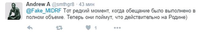 Грошей немає, але ви тримайтеся: слова Медведєва кримчанам підірвали соцмережі (1)