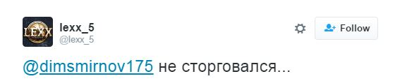 Японія зробила жорстку заяву щодо Курил, у Путіна відповіли: в соцмережах сміються (2)