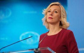 Влада РФ цинічно прокоментувала свої дії в Азовському морі