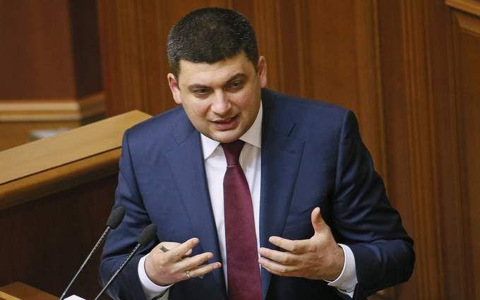 Україна отримає гроші від ЄС, але не просто так: Гройсман повідомив умови