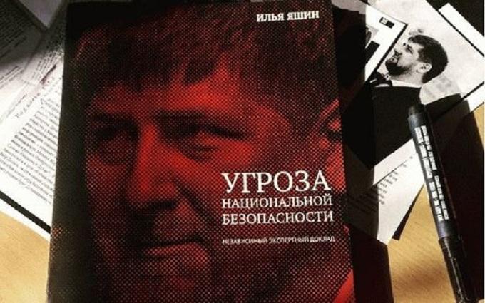Громкий доклад по Кадырову: появилось видео презентации