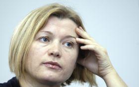 Перевірки бойовиками ЛНР українських в'язниць: Геращенко спростувала дані ЗМІ
