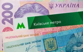 У Києві значно подорожчає метро: названі цифри і терміни