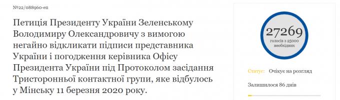 Это выгодно Москве: украинцы поставили Зеленскому жесткое требование по Донбассу (1)