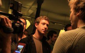 Втручання Росії у вибори в США: Цукерберг навів докази