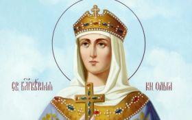 День святой княгини Ольги: что за праздник 24 июля, и кого поздравлять в этот день