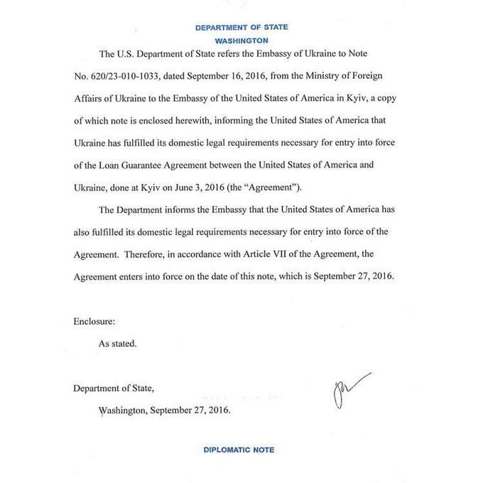 Порошенко показав важливий документ щодо американських грошей для України (1)