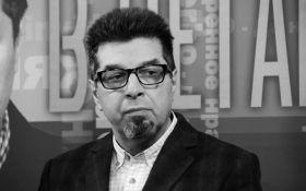 Умер известный украинский журналист