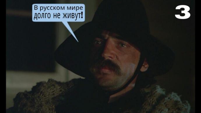 Убивство Жиліна і Боярський: в мережі з'явився смішний комікс (3)