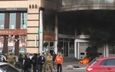 В Киеве под офисным зданием зажгли шину: опубликовано фото