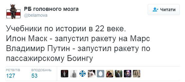 Россия получила громкие обвинения: самое главное в отчете по гибели Боинга MH17 (1)