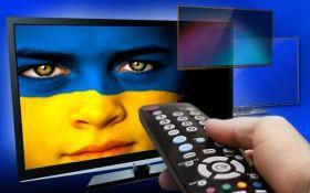 Провайдеры в Украине подняли абонплату: названа причина