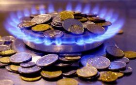 Підвищення цін на газ: МВФ висунув Україні нову умову