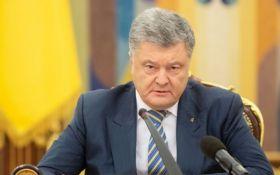 Петру Порошенко выбирают меру пресечения - онлайн-трансляция