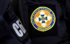 СБУ обезвредила банду, терроризировавшую Киев взрывами - что требовали преступники