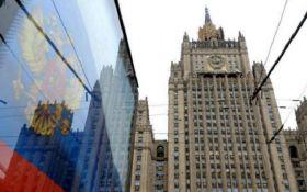 Власти РФ запустили флешмоб против Украины