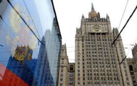 Влада РФ запустила флешмоб проти України