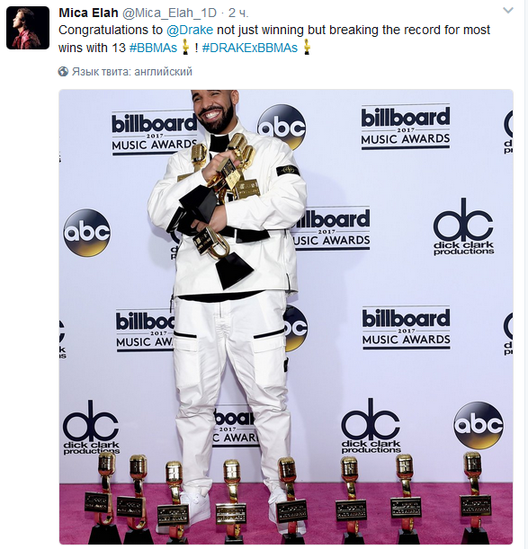 Рэпер Дрейк назван лучшим артистом года