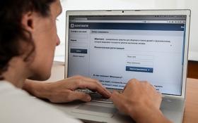 """Розгорається скандал через добуті хакерами дані мільйонів користувачів """"ВКонтакте"""""""