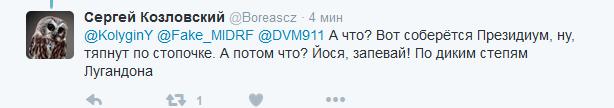 Путінський співак зробив скандальну заяву про Крим: соцмережі вибухнули (3)