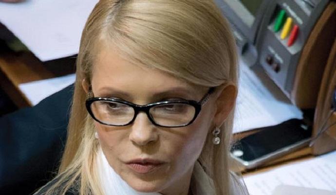 В сети пошутили над новым имиджем Тимошенко