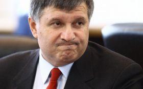 Националисты пришли под здание МВД требовать отставки Авакова